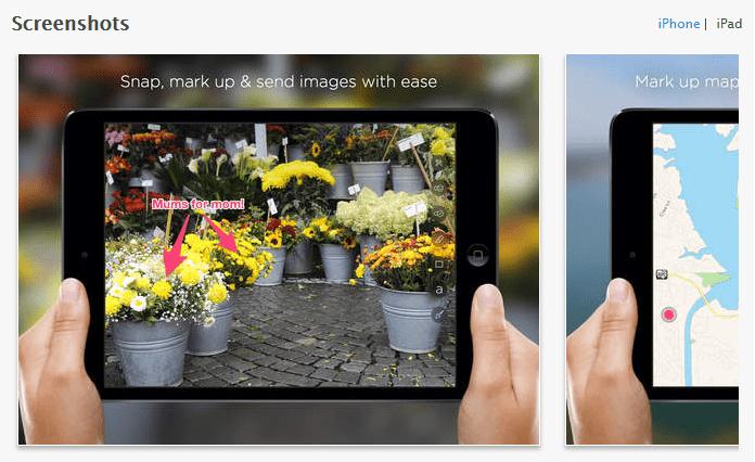 image17 mobile app builder