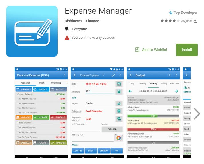 image8 mobile app builder